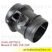 ДМРВ УАЗ Хантер, Патриот 3163-3877013 датчик массового расхода воздуха двигателя 409-ЗМЗ, Bosch 0280218220