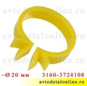 Скоба крепления проводов 3160-3724108 для УАЗ Патриот и др., хомут пластиковый, диаметр ~20 мм, желтый