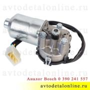 Мотор стеклоочистителя УАЗ Патриот, аналог Bosch, под трапецию 3163-5205100, разъем с.о.