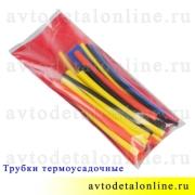 Термоусадка для проводов, набор из 30 кембриков длиной по 100 мм, разные размеры и цвета, Cargen