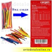 Кембрики термоусадочные для проводов, набор из 30 трубок длиной 100 мм, термоусадка разных диаметров и цветов