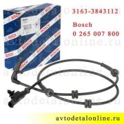 Датчик АБС УАЗ Патриот задний 3163-3843112, Bosch 0 265 007 800