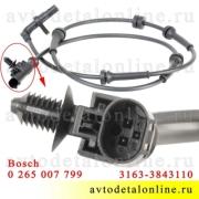 Разъем датчика АБС УАЗ Патриот передний 3163-3843110, Bosch 0 265 007 799, датчик частоты вращения колеса