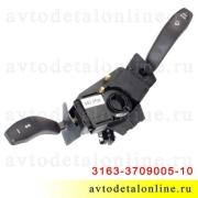 Подрулевые переключатели УАЗ Патриот 3163-3709005-10, дизайн 2013 г, Автоарматура 683.3709