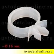 Скоба крепления проводов универсальная, хомут пластиковый, диаметр ~ 16 мм, белый