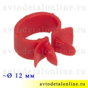 Скоба крепления проводов универсальная, хомут пластиковый, диаметр ~ 12 мм, красный