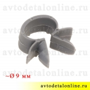 Скоба крепления проводов универсальная, хомут пластиковый, диаметр ~ 9 мм, серый