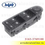 Блок управления стеклоподъемниками УАЗ Патриот и зеркалами, модуль на дверь водителя 3163-3769100