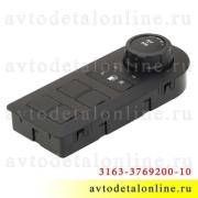 Блок управления раздаточной коробкой УАЗ Патриот, 3163-3769200-10, пр-во Авар 56.3769-10