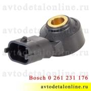 Датчик детонации Bosch 0261231176 на УАЗ Патриот, Хантер и др. дв. 40904, 405 ЗМЗ 40904.3855000