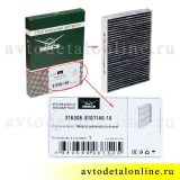 Воздушный угольный салонный фильтр УАЗ Патриот до 2012 года, 3163-06-8101140-10 замена 3163-06-8101140-10