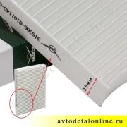 Воздушный салонный фильтр УАЗ Патриот до 2012 г, замена 3163-06-8101140-00, размеры на фото