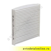Фильтр салона УАЗ Патриот, после 2012 г., 3163-06-8101140-30