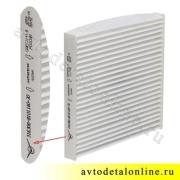 Воздушный салонный фильтр УАЗ Патриот 3163-8101140-30 замена 3163-06-8101140-30, фото