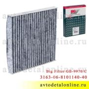 Воздушный фильтр салона УАЗ Патриот с июня 2012 г, угольный, Биг Фильтр GB-9970/С аналог 3163-06-8101140-40