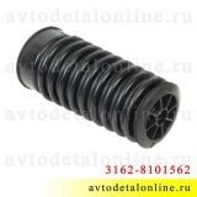 Сопло обдува ног правое 3162-8101562 УАЗ Патриот до 05.2012, резиновый шланг воздуховода