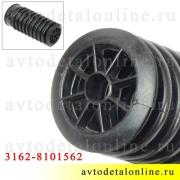 Сопло обдува ног правое 3162-8101562 УАЗ Патриот до 05.2012, резиновый нижний шланг накладки воздуховода