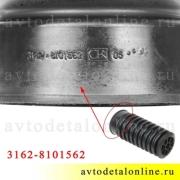 Сопло обдува салона, шланг для ног правый 3162-8101562 УАЗ Патриот до 05.2012, резина на нижний воздуховод
