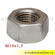Гайка М14х1,5 многофункциональная 250559-П29, фото