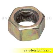 Гайка пальца рессоры УАЗ Патриот 250563-П29, размер М18х1,5х14 фото