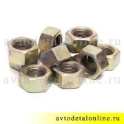 Гайка М18х1,5х14 пальца рессоры УАЗ Патриот 250563-П29, фото
