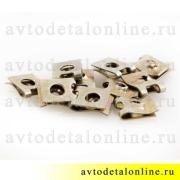 Общее фото фланцевых пружинных гаек для крепления резиновых накладок порогов и др УАЗ Патриот 1/41897/76