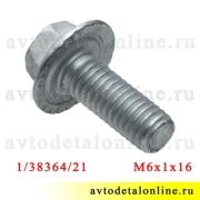 Болт М6х1х16 с зубчатым буртиком 1/38364/27, используется для крепления подкрылков УАЗ Патриот