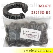 Шайба пружинная М14 Т (тяжелая), каталожный номер гровера 252138-П2
