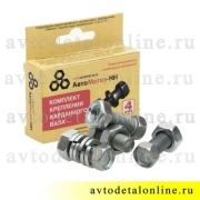 Болты карданные УАЗ, ГАЗ М10х1х25 в наборе с гайками и шайбами, Автометиз-НН
