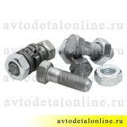 Болт кардана УАЗ, ГАЗ 2217-2200800 или 290784-П, гайка 31512-2401059 или 250513-П29, гровер 252156-П2, по 4 шт