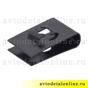 Фланцевая гайка крепления деталей ВАЗ и др 21010-8109143 скоба пружинная под винт или саморез
