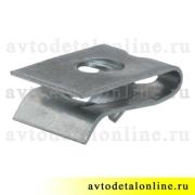 Пружинная гайка фланцевая под саморез 2101-8109137 скоба широкого применения ВАЗ, Lada и др.