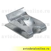 Фланцевая гайка скоба под саморез для крепления деталей ВАЗ Lada 2101-8109137