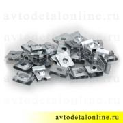 Общее фото пружинной гайки фланцевой 21010-8109137, скобы крепления деталей Lada, ВАЗ и др