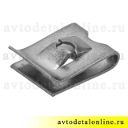 Пружинная гайка-скоба под саморез для крепления деталей ГАЗ и др, номер фланцевой гайки 292665
