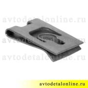 Фланцевая гайка-скоба под саморез для крепления крыла УАЗ Патриот 3160-8403804 и Lada ВАЗ 21080-8403068