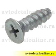Самонарезающий винт с потайной головкой 5,6х19  применяется в ВАЗ, Lada, 01-0076899-01