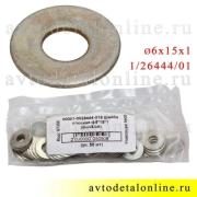 Плоская шайба d6*15*1 в упаковке, широкого применения, 1/26444/01, БелЗАН