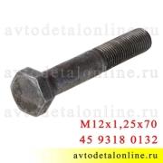 Болт М12*1,25*70 крышки коренного подшипника ЗМЗ-406, 409 УАЗ, ГАЗ 4593180132