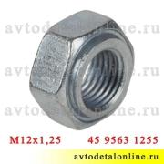 Гайка М12х1,25 ключ 19, самоконтрящаяся рычага поворотного кулака УАЗ, 45-9563-1255