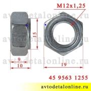 Размер гайки М12х1,25 рычага поворотного кулака УАЗ Патриот и др. 45 9563 1255, Красная Этна