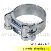 Хомут силовой одноболтовый 44-47 мм Robust W1, оцинкованный