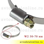Ленточный винтовой хомут 50-70 червячный нержавеющая сталь W2, размер 50-70 мм, ширина ленты 9 мм