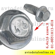 Саморез под ключ 8, размер 6,4*16, каталожный номер 00001-0051813-018 широкое применение, БелЗАН