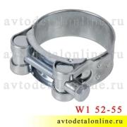 Хомут силовой одноболтовый 52-55 мм Robust W1, оцинкованный