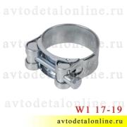 Металлический хомут силовой одноболтовый 17-19 мм Robust W1, Китай, оцинкованный