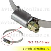 Ленточный винтовой хомут 32-50 червячный нержавеющая сталь W2, размер 32-50 мм, ширина ленты 9 мм