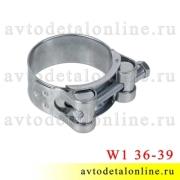 Оцинкованный хомут силовой W1 Robust одноболтовый, диаметр 36-39 мм, Китай