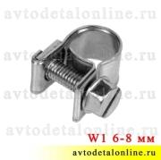 Хомут мини  6-8 мм, силовой одноболтовый, W1 оцинкованный, Китай