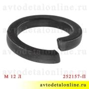 Гровер М12 Л (легкий) 252157-П2